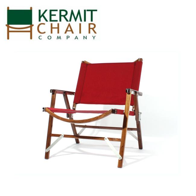 ★ 【日本正規品】 カーミットチェアー kermit chair WALNUT Burgundy KCC-304 【椅子/チェア/軽量/広葉樹/アルミニウム/ハンドメイド】