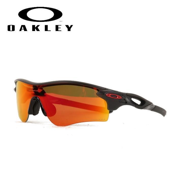 OAKLEY オークリー RADARLOCK PATH (A) OO9206-4238 【日本正規品/サングラス/アジアンフィット/海/アウトドア/キャンプ/フェス】