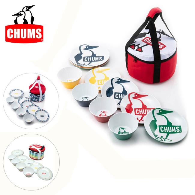 【CHUMS-ETC】【BBQ】【COOK】 CHUMS チャムス Melamine Dish Set メラミンディッシュセット CH62-1237 【アウトドア/キャンプ/皿/ボウル】 【clapper】