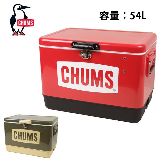 CHUMS チャムス CHUMS Steel Cooler Box 54L チャムススチールクーラーボックス54L CH62-1283 【アウトドア/キャンプ】 【clapper】