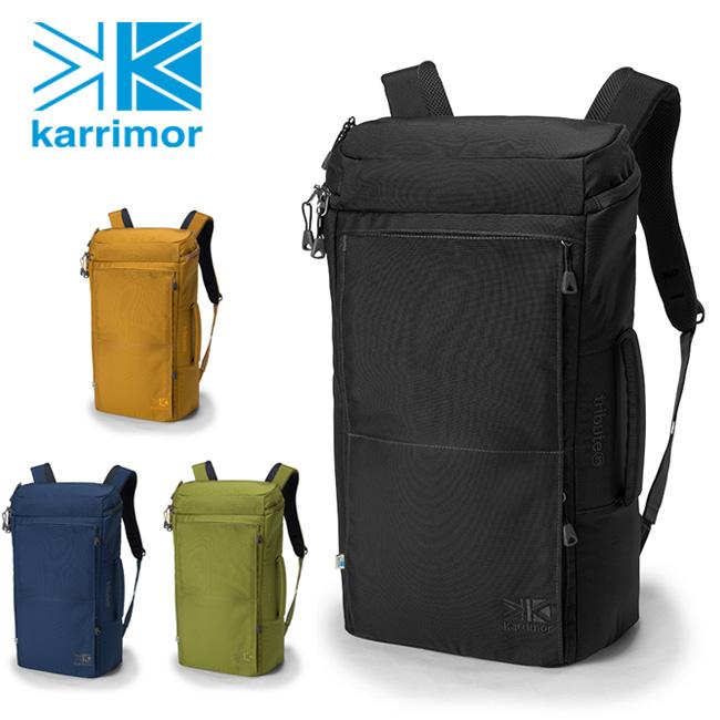 Karrimor カリマー tribute 20 トリビュート 【アウトドア/リュックサック】 【clapper】