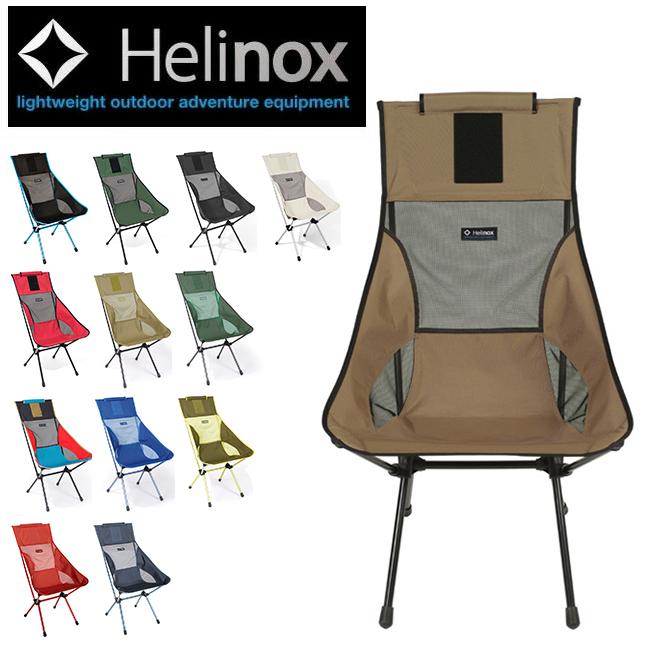 ★ HELINOX ヘリノックス サンセットチェア 1822232 【日本正規品/チェア/椅子/アウトドア】