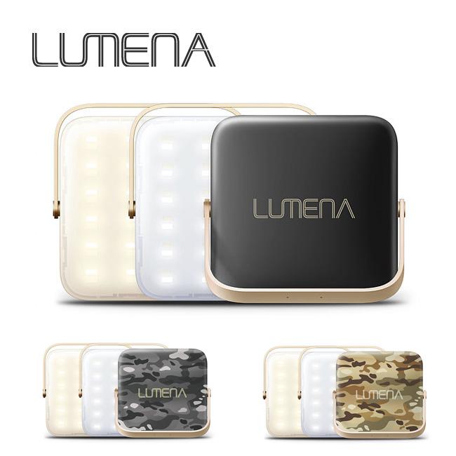 LUMENA ルーメナ LUMENA ルーメナー 7 LEDランタン 【アウトドア/キャンプ/イベント/ライト/LED/ランタン】 【clapper】