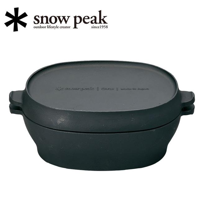 snowpeak スノーピーク Micro Oval コロダッチオーバル CS-503R 【アウトドア/キャンプ/鍋】 【clapper】