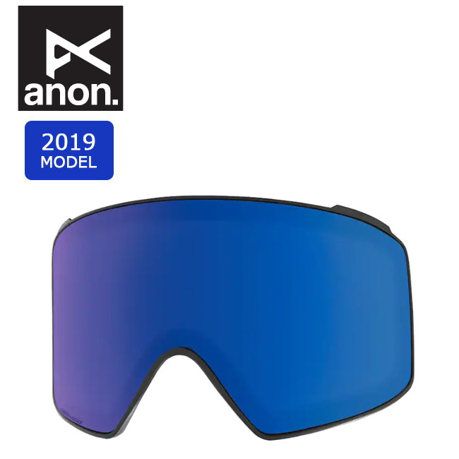 2019 anon アノン M4 CYL SONAR LENS SONAR BLUE 20449100407 【スぺアレンズ/ゴーグル/日本正規品/メンズ】 【clapper】