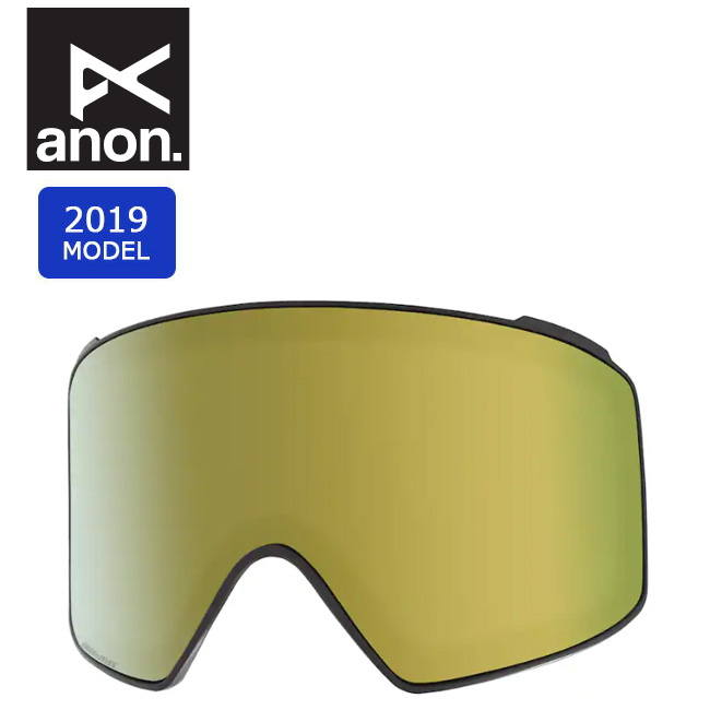 2019 anon アノン M4 CYL SONAR LENS SONAR BRONZE 20449100713 【スぺアレンズ/ゴーグル/日本正規品/メンズ】 【clapper】