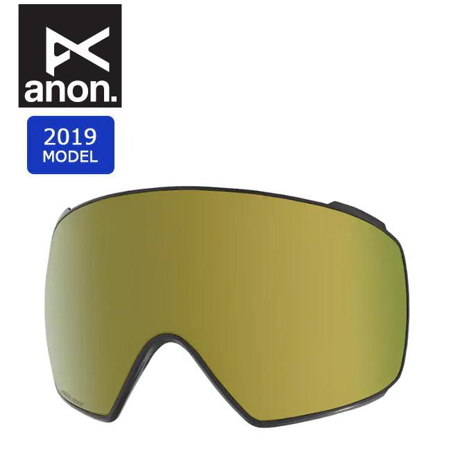 2019 anon アノン M4 TORIC SONAR LENS SONAR BRONZE 20450100713 【スぺアレンズ/ゴーグル/日本正規品/メンズ】 【clapper】