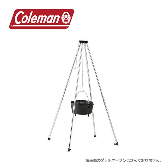 Coleman コールマン ファイアープレイス スタンド 2000021888 【アウトドア/焚火/キャンプ】 【clapper】
