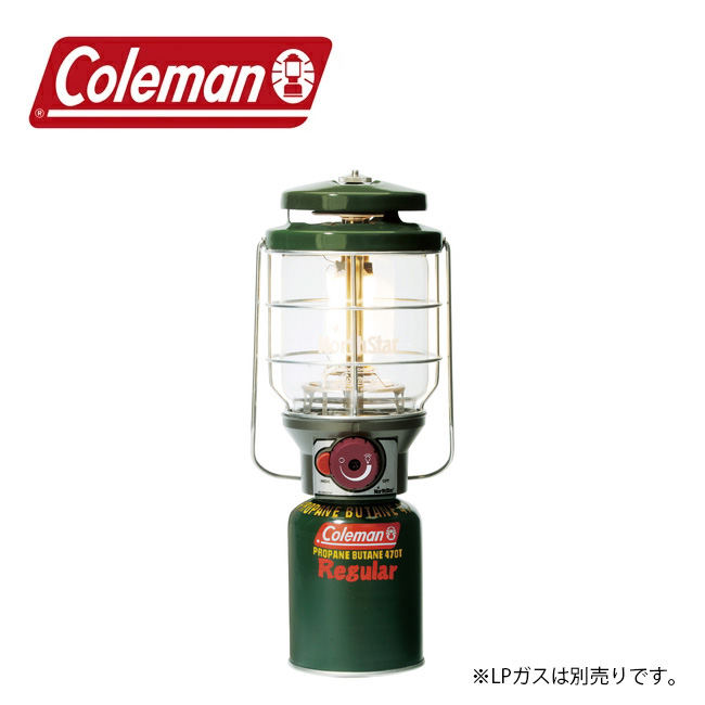 Coleman コールマン 2500 ノーススター(R)LPガスランタン 2000015520 【アウトドア/ランタン/ライト/キャンプ】 【clapper】