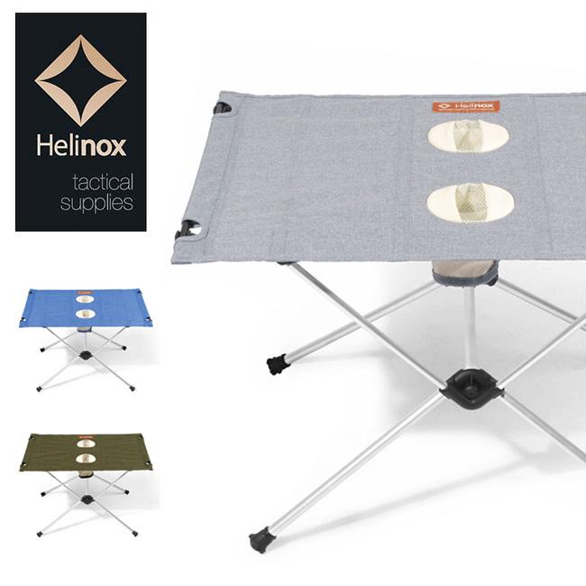 ★ Helinox ヘリノックス テーブルワン バイタルコレクション #1822244 【アウトドア/机/キャンプ】