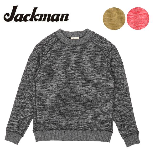 Jackman ジャックマン Waffle Midneck JM7854 【アウトドア/メンズ/トップス】 【clapper】