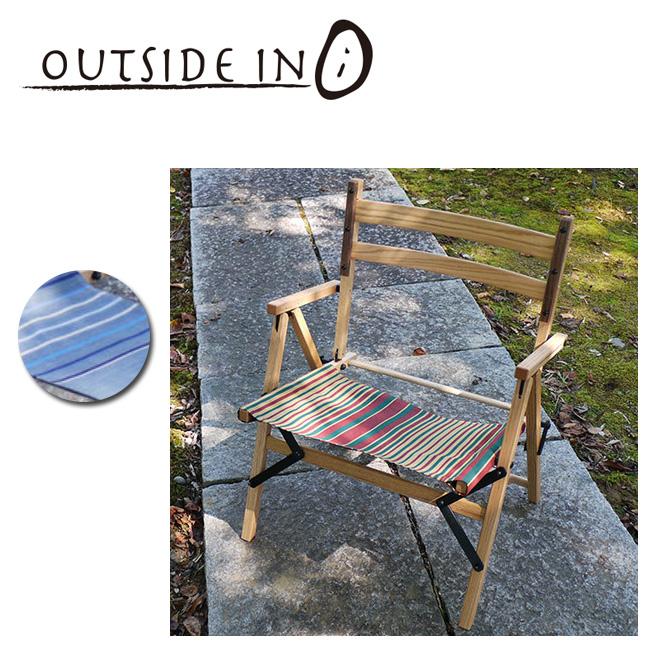 OUTSIDE-IN アウトサイド イン Tabi Chibi Chair Stripe タビ チビ チェア ストライプ 0-EE-0I-CC18S 【アウトドア/キャンプ/イベント/椅子】 【clapper】
