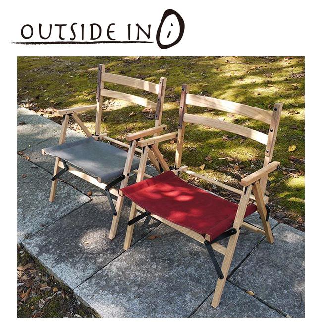 OUTSIDE-IN アウトサイド イン Tabi Chibi Chair タビ チビ チェア 0-EE-0I-CC18 【アウトドア/キャンプ/イベント/椅子】 【clapper】