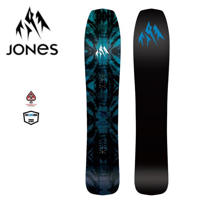 【スマホエントリでP10倍 11/21 09:59迄 】2019 JONES ジョーンズ MIND EXPANDER マインドエクスパンダー 【2019/板/スノーボード/スノー/日本正規品】
