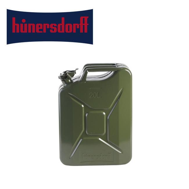 ★ hunersdorff ヒューナースドルフ Metal fuel can CLASSIC 20 L OLIVE GREEN 434701 【アウトドア/燃料タンク/VALPRO/ヴァルプロ】