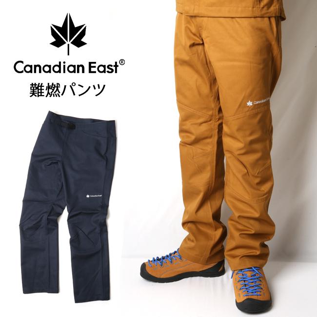 Canadian East カナディアンイースト 難燃パンツ CEW5200P 【アウトドア/たき火/パンツ/キャンプ】 【clapper】