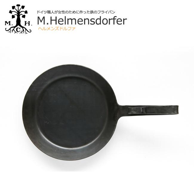 M.Helmensdorfer ヘルメンズドルファ Frying Pan Beak Handle フライパン ビーク ハンドル HD208-20 【アウトドア/キャンプ/料理/フライパン】 【clapper】