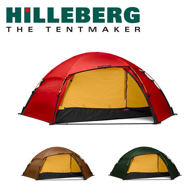 ★ HILLEBERG ヒルバーグ Allak 3 アラック3 12770201 【テント/アウトドア/キャンプ】