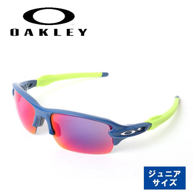 OAKLEY オークリー Flak XS OJ9005-0559 【日本正規品/サングラス/ユース/ジュニア/海/アウトドア/キャンプ/フェス/PRIZM】 【clapper】