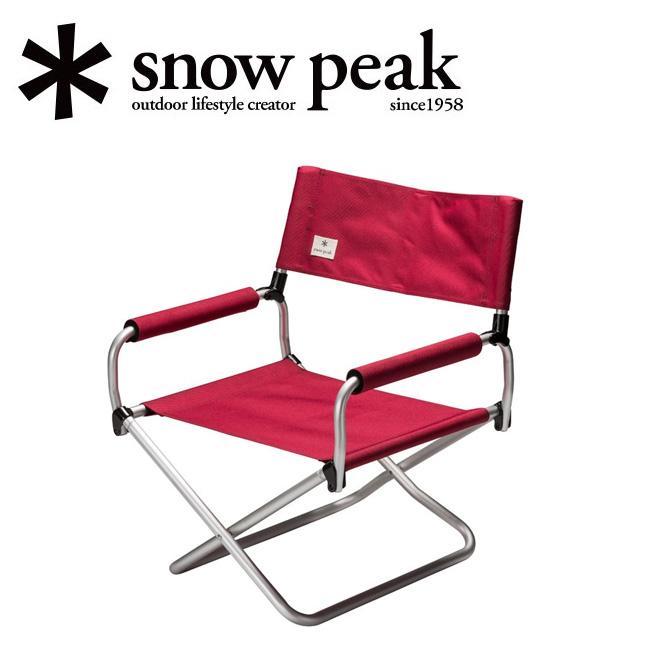 snowpeak スノーピーク FD LOWチェア LV-075RD 【椅子/チェア/アウトドア/キャンプ/BBQ/バーベキュー】 【clapper】