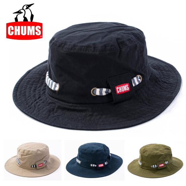 CHUMS チャムス Ring TG Hat リングTGハット CH05-1168 【アウトドア/日本正規品/ハット】