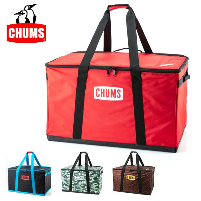 ★ CHUMS チャムス Foldable Box L フォルダブルボックス L CH62-1354 【アウトドア/日本正規品/ボックス/持ち運び/キャンプ】