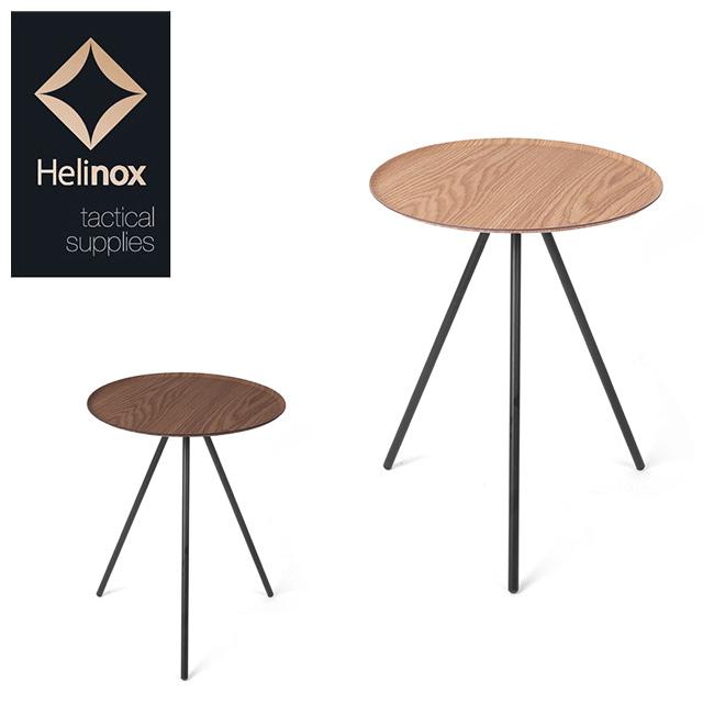 ★ HELINOX ヘリノックス テーブル オー M 19750024 【日本正規品/サイドテーブル/シンプル/アウトドア】