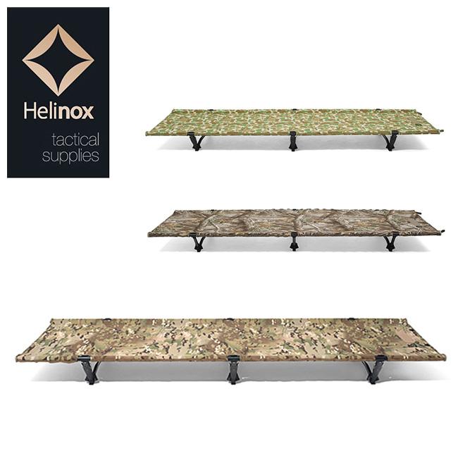 HELINOX ヘリノックス タクティカルコット コンバーチブル 19755008 【日本正規品/コット/ロースタイル/アウトドア/キャンプ】