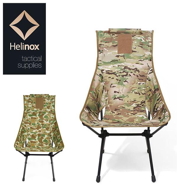 ★ HELINOX ヘリノックス タクティカル サンセットチェア 19755009 【日本正規品/椅子/チェア/アウトドア/ビーチ/キャンプ/運動会/イベント/釣り】