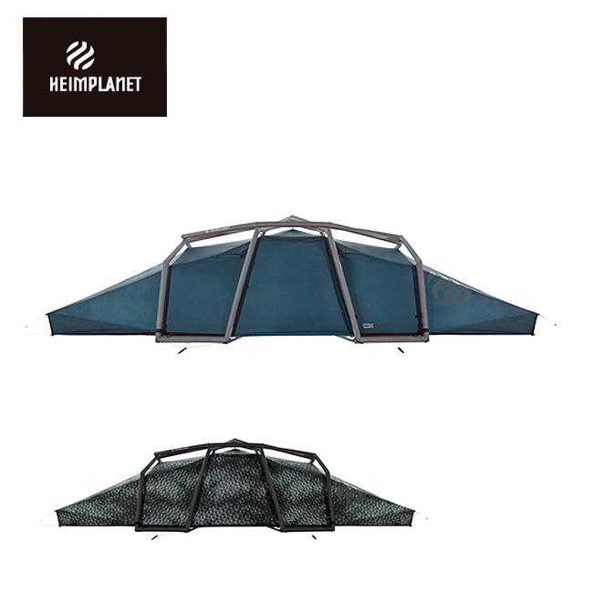 HEIMPLANET/ヘイムプラネット NIAS ニアス HP001012 【近未来的テント/アウトドア/キャンプ】