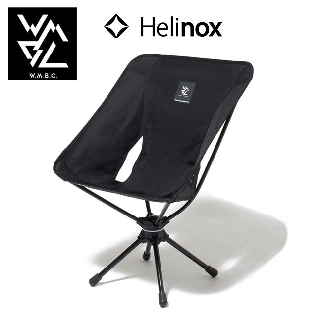 Astonishing W M B C Double M B Sea Wm X Helinox Collaboration Tactical Swivel Chair Bc1971803 Short Links Chair Design For Home Short Linksinfo