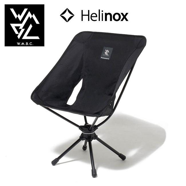 Fine W M B C Double M B Sea Wm X Helinox Collaboration Tactical Swivel Chair Bc1971803 Machost Co Dining Chair Design Ideas Machostcouk