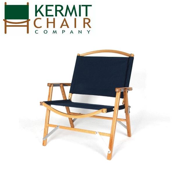 ★ 【日本正規品】 カーミットチェアー kermit chair チェアー kermit chair Navy ネイビー/KC-KCC103【FUNI】【CHER】 お買い得