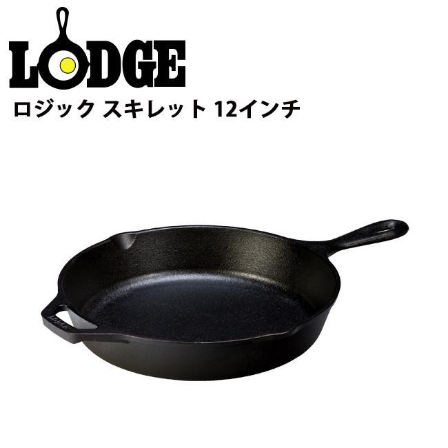 LODGE ロッジ 鍋 LODGE ロッジ ロジック スキレット/ 1033502/ 12インチ 【clapper】