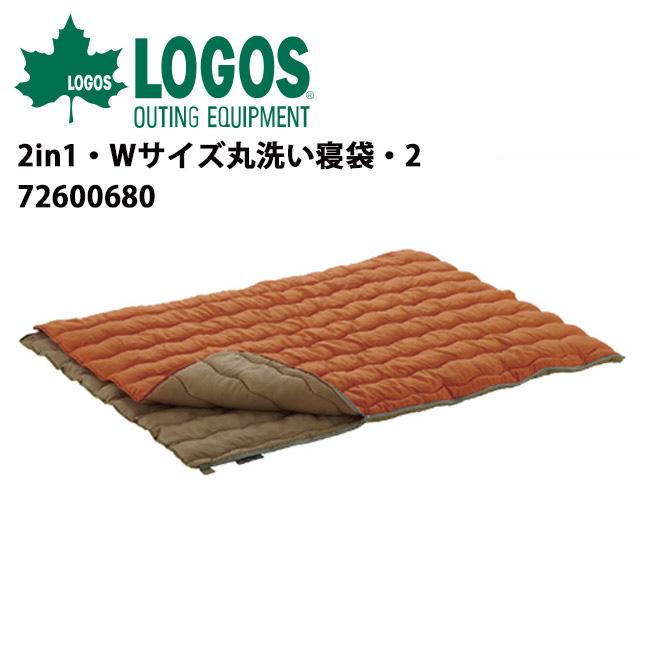即日発送 【ロゴス/LOGOS】 スリーピング/2in1・Wサイズ丸洗い寝袋・2/72600680【LG-SLPG】 お買い得