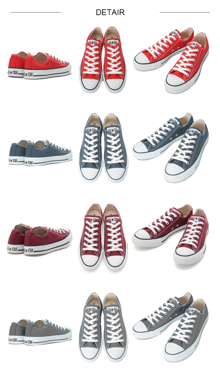 marketing and converse Free shipping both ways on shoes, clothing, and more 365-day return policy, over 1000 brands, 24/7 friendly customer service 1-800-927-7671.