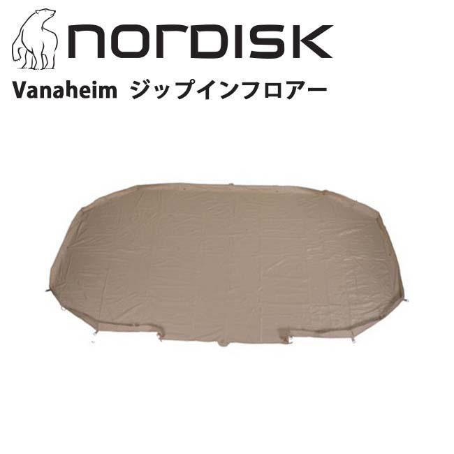 即日発送 【ノルディスク/NORDISK】 Vanaheim ジップインフロアー【ND-TENT】【TENTARP】【TENT】 お買い得