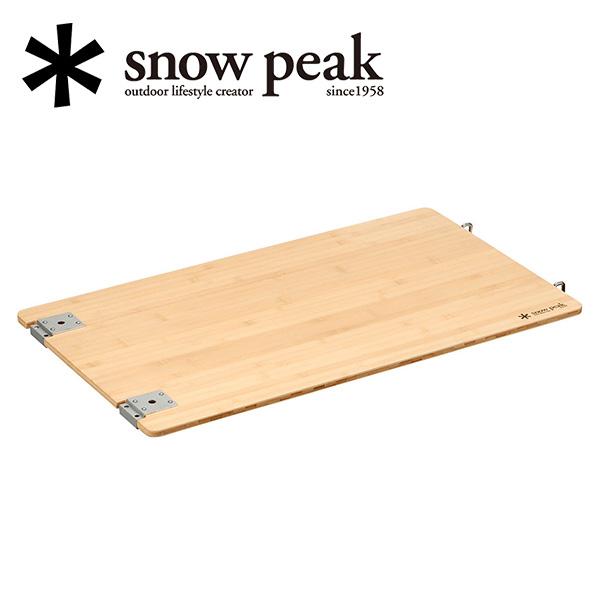 【全品エントリーでプラス5倍 4/9 20時~】【スノーピーク/snow peak】IGT/マルチファンクションテーブル竹/CK-116T 【SP-INGT】 お買い得 【clapper】