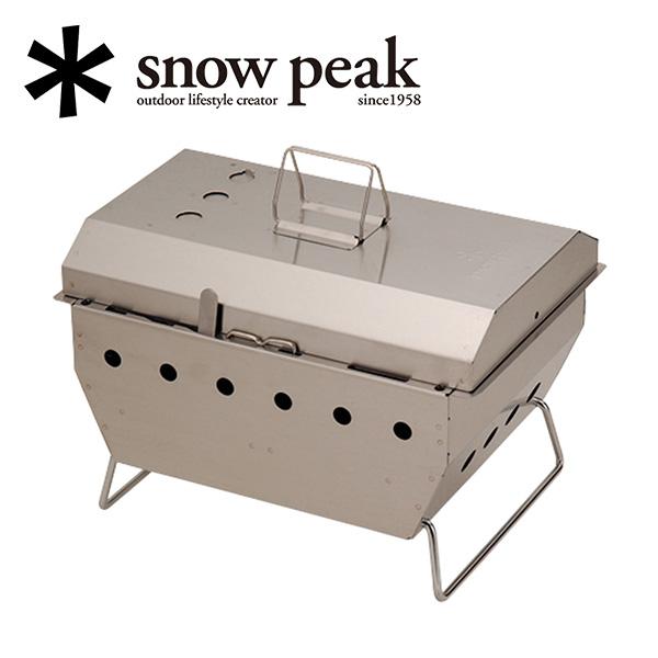 【全品エントリーでプラス5倍 4/9 20時~】【スノーピーク/snow peak】IGT/IGTシステム BBQ BOX 焼武者/CK-130 【SP-SGSM】 お買い得 【clapper】