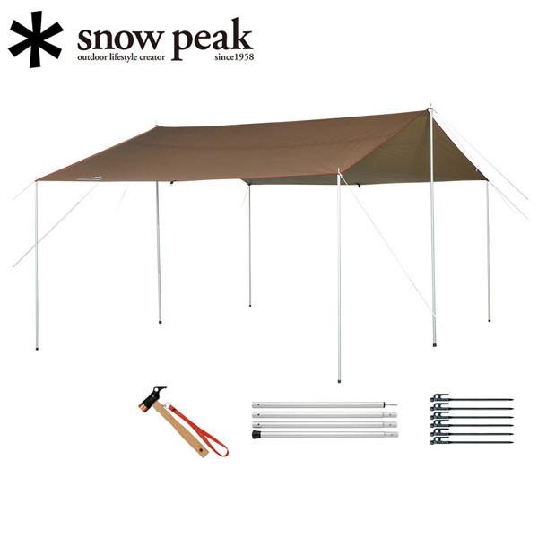 グランドセール 【スノーピーク/snow peak】テント お買い得・タープ/R セット/TP-841S/HDタープ