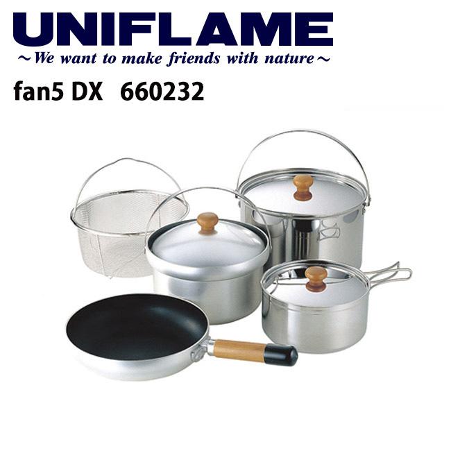 【ユニフレーム UNIFLAME】 fan5 DX/660232 【UNI-COOK】 お買い得 【clapper】