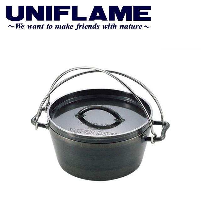 即日発送 【ユニフレーム UNIFLAME】 ダッチオーブンスーパーディープ 8インチ/661000 【UNI-DTOV】 黒皮鉄板 お買い得