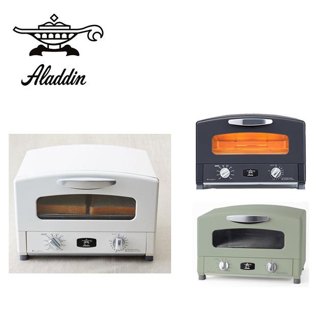 即日発送 Aladdin アラジン グリル&トースター AET-G13NW/CAT-G13AG/AET-G13NK 【雑貨】 トースター お買い得