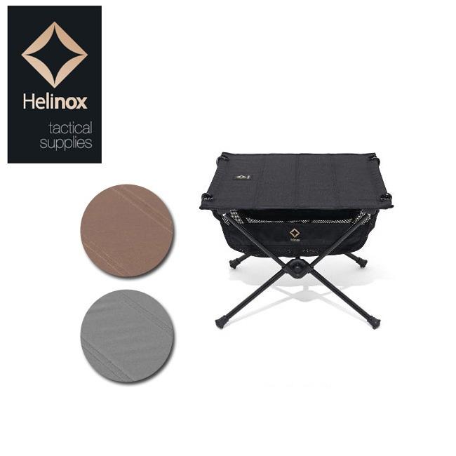 日本正規品 Helinox ヘリノックス タクティカル テーブルS ブラック/コヨーテ/フォリッジ 【clapper】