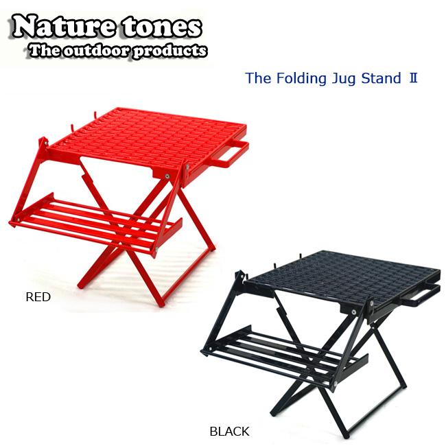 即日発送 Nature Tones/ネイチャートーンズ The Folding Jug Stand / アウトドア キャンプ ガーデニング お買い得