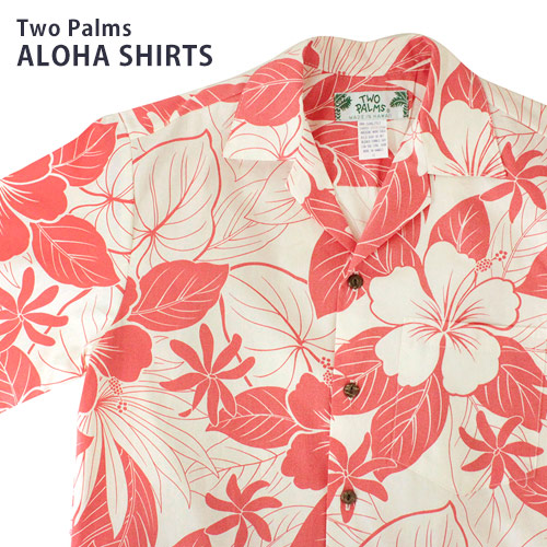 アロハシャツ メンズ Two Palms(トゥーパームス)ラナイ コーラル Sピンク/おしゃれ/結婚式/リゾート/海/夏【あす楽対応_関東】【YDKG-kd】