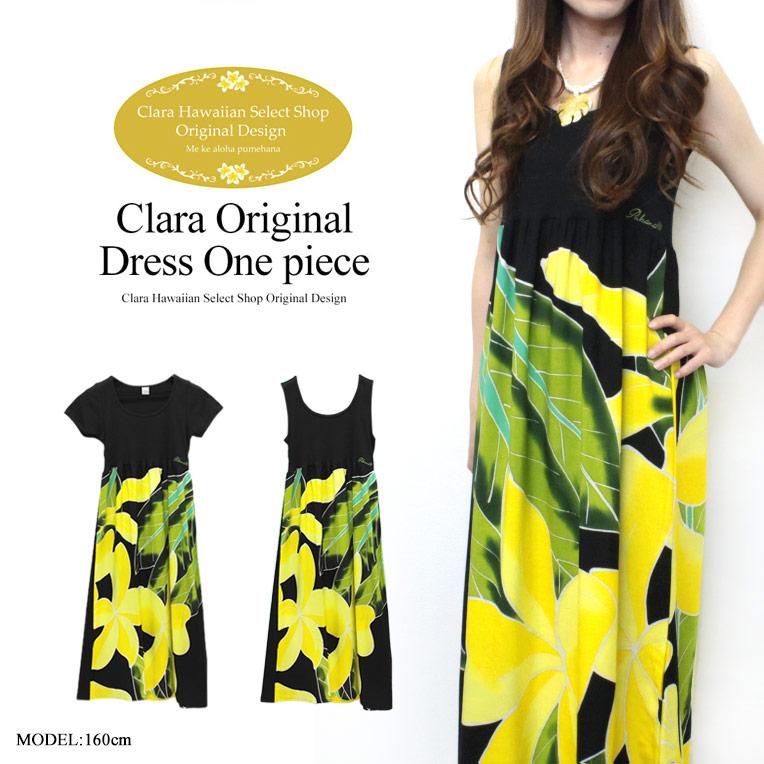 d50b5228460c8 PUKANA Hawaiian dress tiare yellow original tank top short sleeve one-piece  (resort dress   Maxi   Hawaiian   floral   tank top   sarong dress)