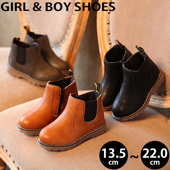 送料無料 沖縄は除く キッズ サイドゴア 激安通販ショッピング ブーツ 靴 サイドジップ 男の子 秋 子供服 子供靴 ショートブーツ 冬 半額 女の子