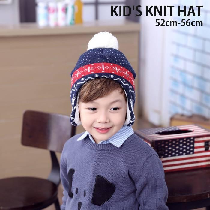 <キッズ秋冬コーデ>男の子がおしゃれにかぶれるニット帽のおすすめはどれ?