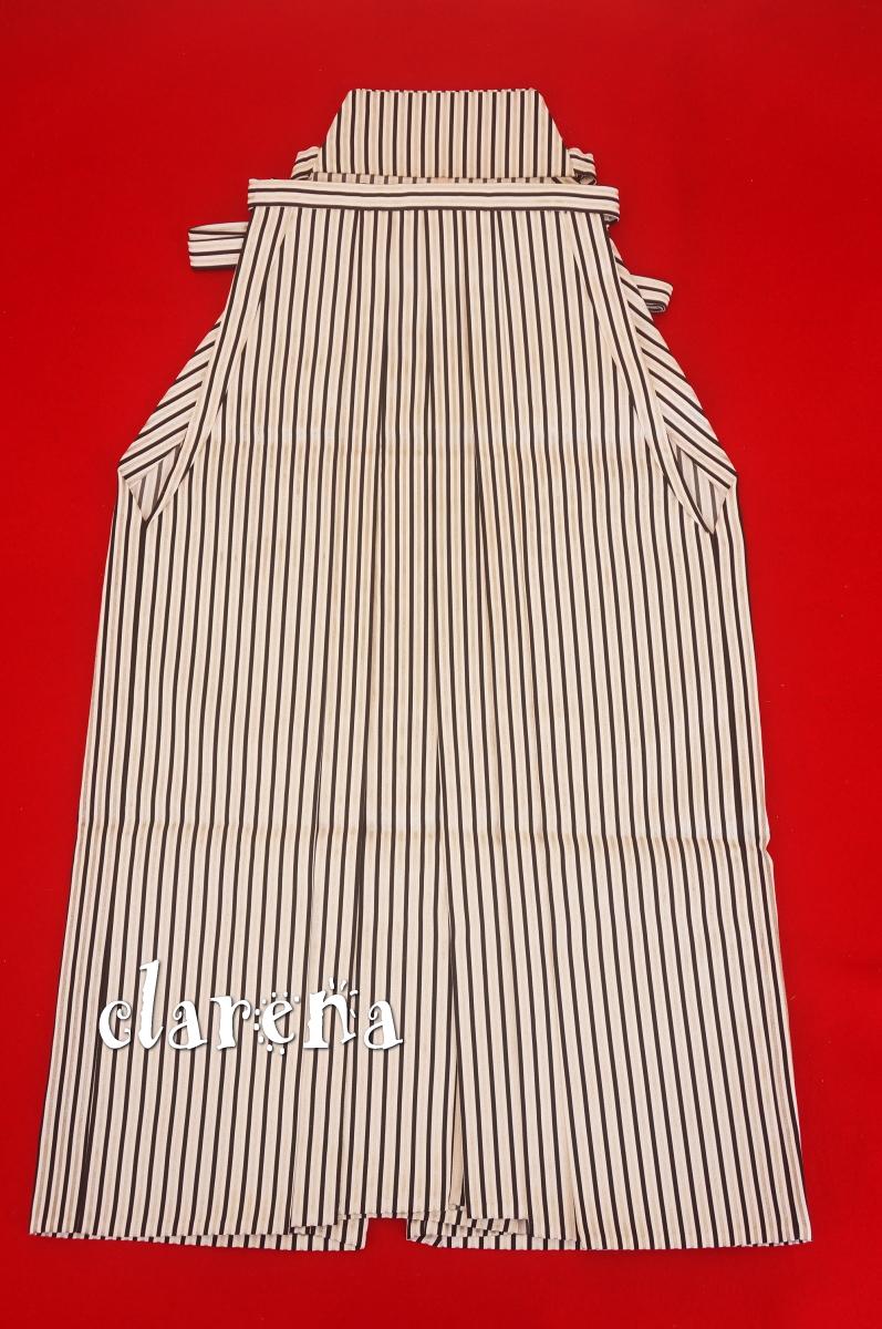 【送料無料】男性用袴紺・銀・白の縞柄 礼装用 男袴(CLM102)(USED品)【中古】(リサイクル)